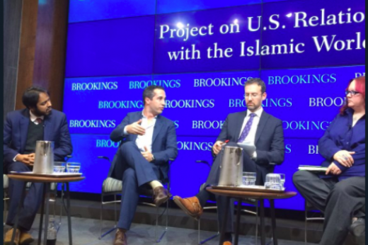 Program on Extremism/Brookings event